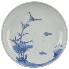 Antique Chinese ca 1600-1640 C Porcelain China Plate Bamboo Clouds Kosom