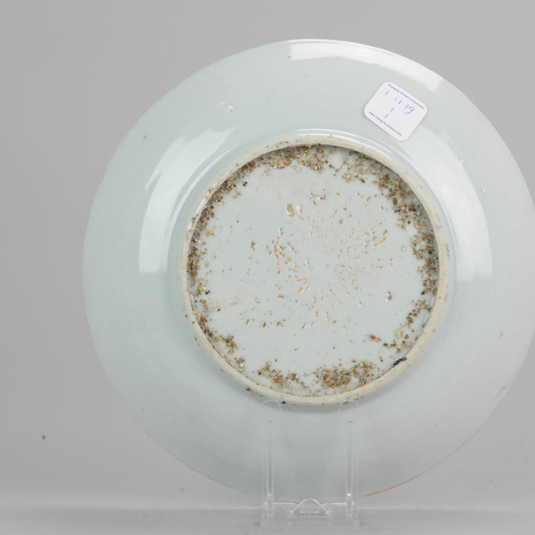 Antique Chinese ca 1600-1640 C Porcelain China Plate Bamboo Clouds Kosometsuke For Sale 2
