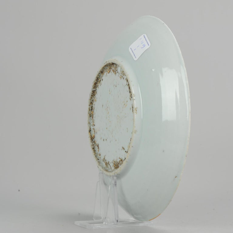 Antique Chinese ca 1600-1640 C Porcelain China Plate Bamboo Clouds Kosometsuke For Sale 4