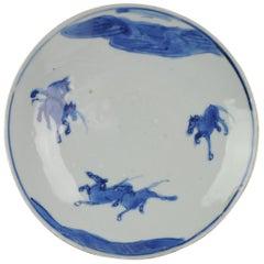 Antique Chinese ca 1600-1640 C Porcelain China Plate Horses Kosometsuke