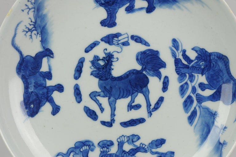 Antique Chinese circa 1600 Porcelain China Plate Marked Base Animals Tiger For Sale 5