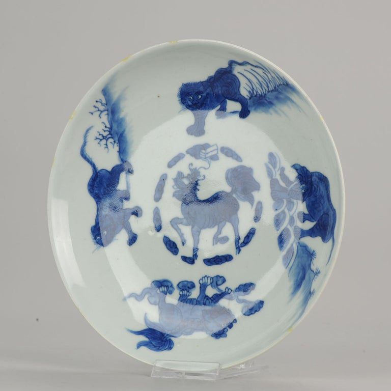 Ming Antique Chinese circa 1600 Porcelain China Plate Marked Base Animals Tiger For Sale