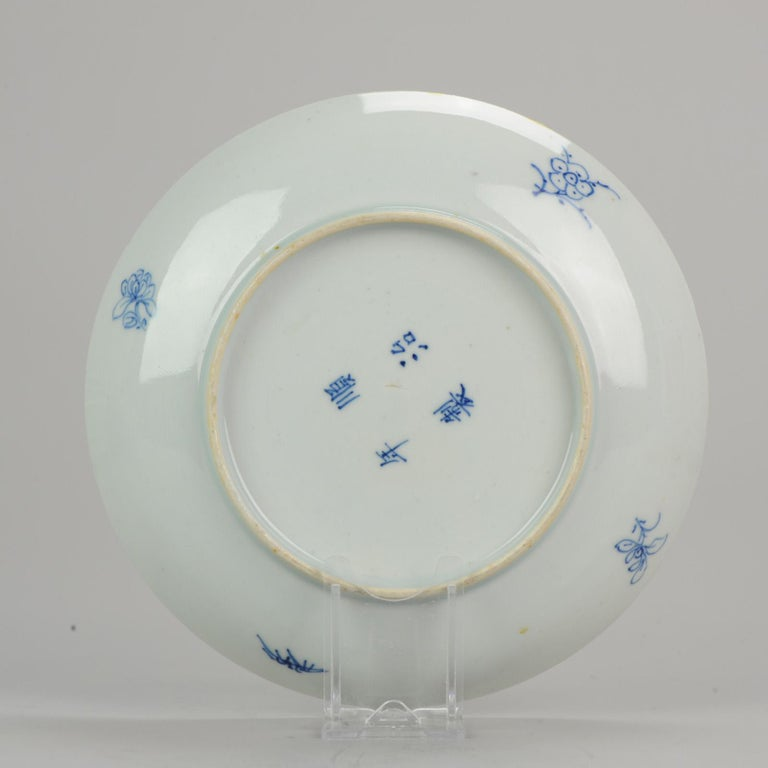 Antique Chinese circa 1600 Porcelain China Plate Marked Base Animals Tiger For Sale 3
