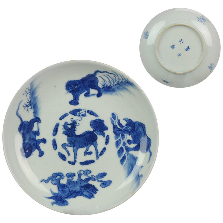 Antique Chinese circa 1600 Porcelain China Plate Marked Base Animals Tiger For Sale