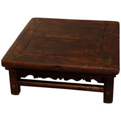 Antique Chinese Carved Hardwood Low Table, 19th Century