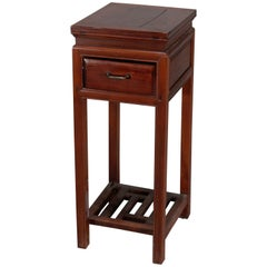 Antique Chinese Carved Hardwood Single Drawer Side Table, 19th Century