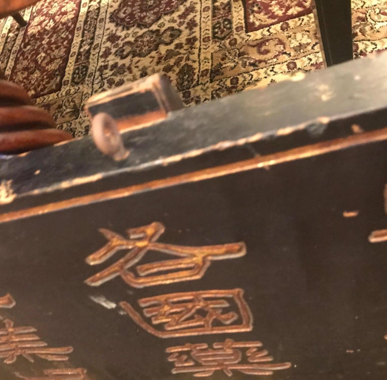 Antique Chinese Carved Wood Trade Sign For Sale 3