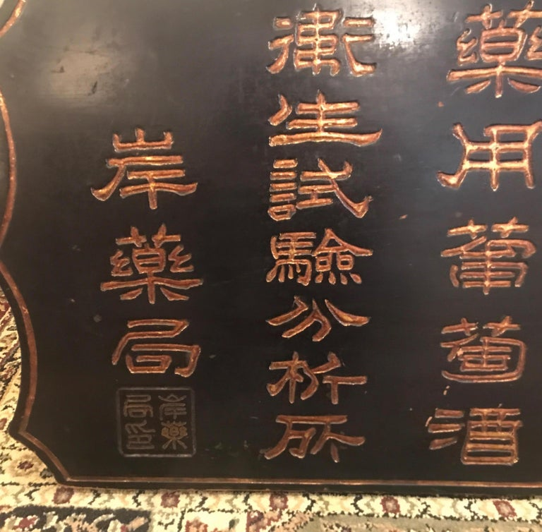 Antique Chinese Carved Wood Trade Sign For Sale 4
