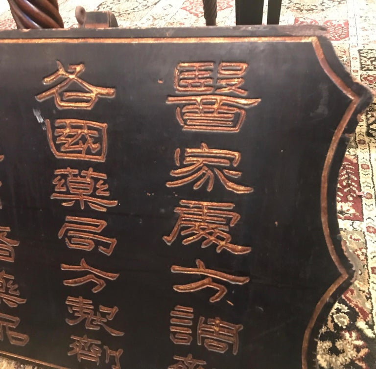 Chinese Export Antique Chinese Carved Wood Trade Sign For Sale