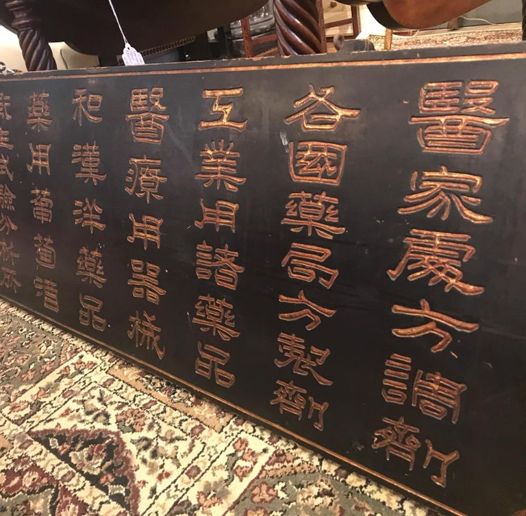 Hand-Painted Antique Chinese Carved Wood Trade Sign For Sale
