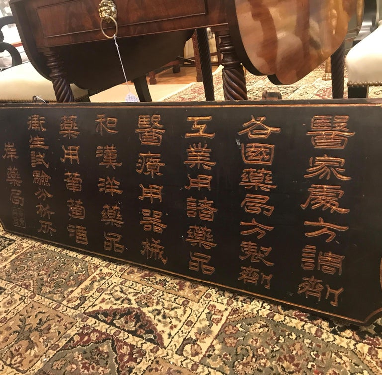 Late 19th Century Antique Chinese Carved Wood Trade Sign For Sale