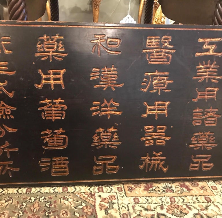 Hardwood Antique Chinese Carved Wood Trade Sign For Sale
