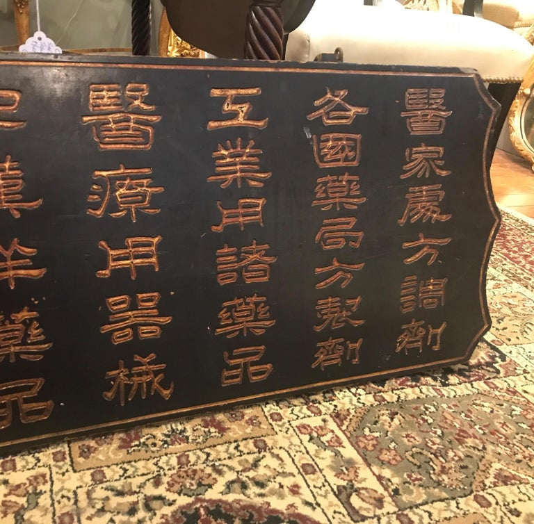 Antique Chinese Carved Wood Trade Sign For Sale 1