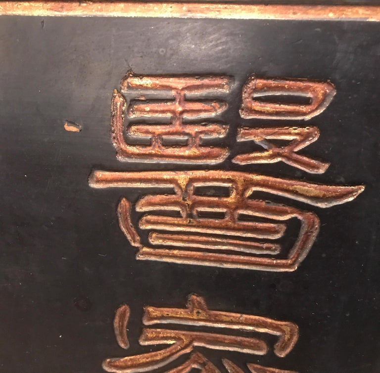 Antique Chinese Carved Wood Trade Sign For Sale 2