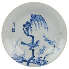 Antique Chinese Domestic Market circa 1600 Porcelain China Plate Magpie Birds