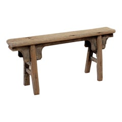 Antique Chinese Elm Wood Bench