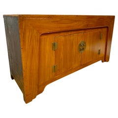 Antique Chinese Elmwood Credenza Sideboard Buffet Cabinet