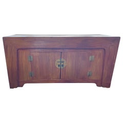 Late 19th Century Chinese Elmwood Credenza Sideboard Buffet Cabinet