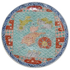 Antique Chinese Enameled Ceramic Platter, 19th Century