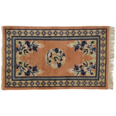 Antique Chinese Five Claw Dragon Pictorial Rug