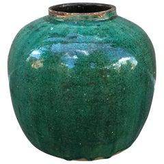 Antique Chinese Ginger Jar