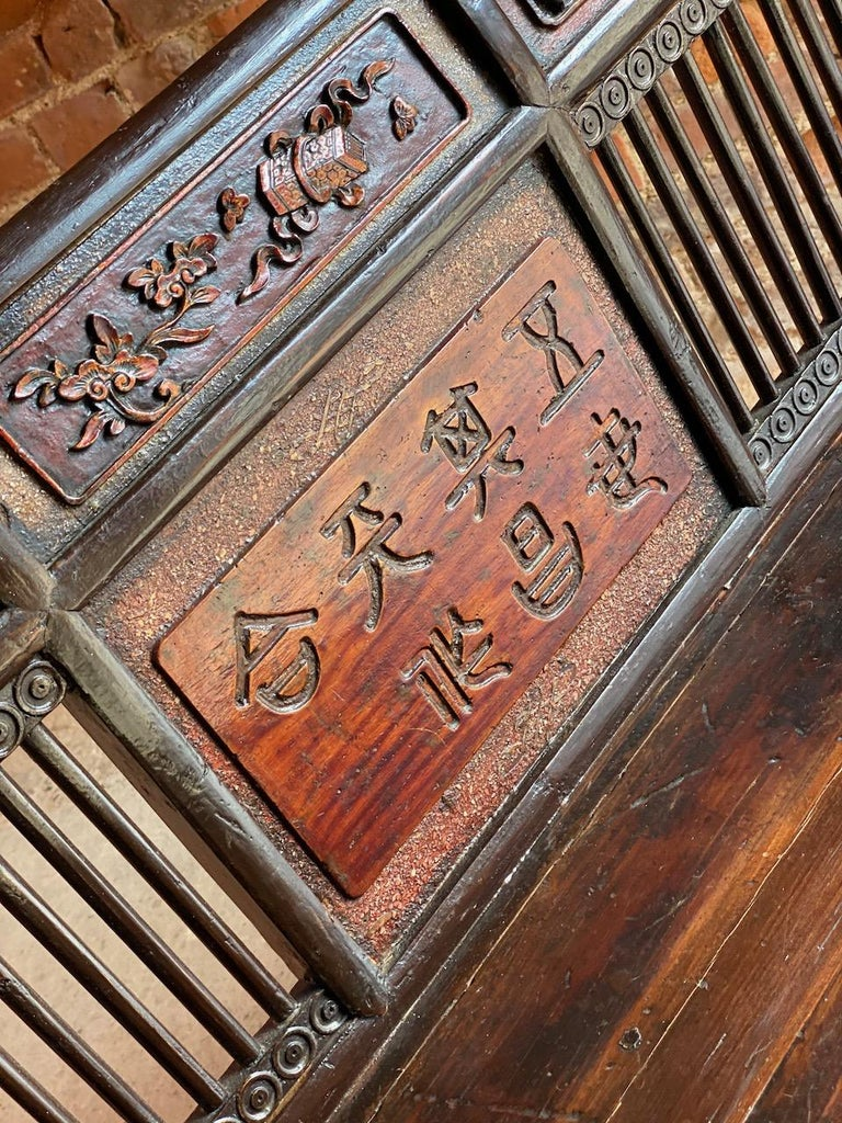 Antique Chinese Hall Seat Bench Heavily Carved Qing Dynasty, 19th Century, 1860 For Sale 4