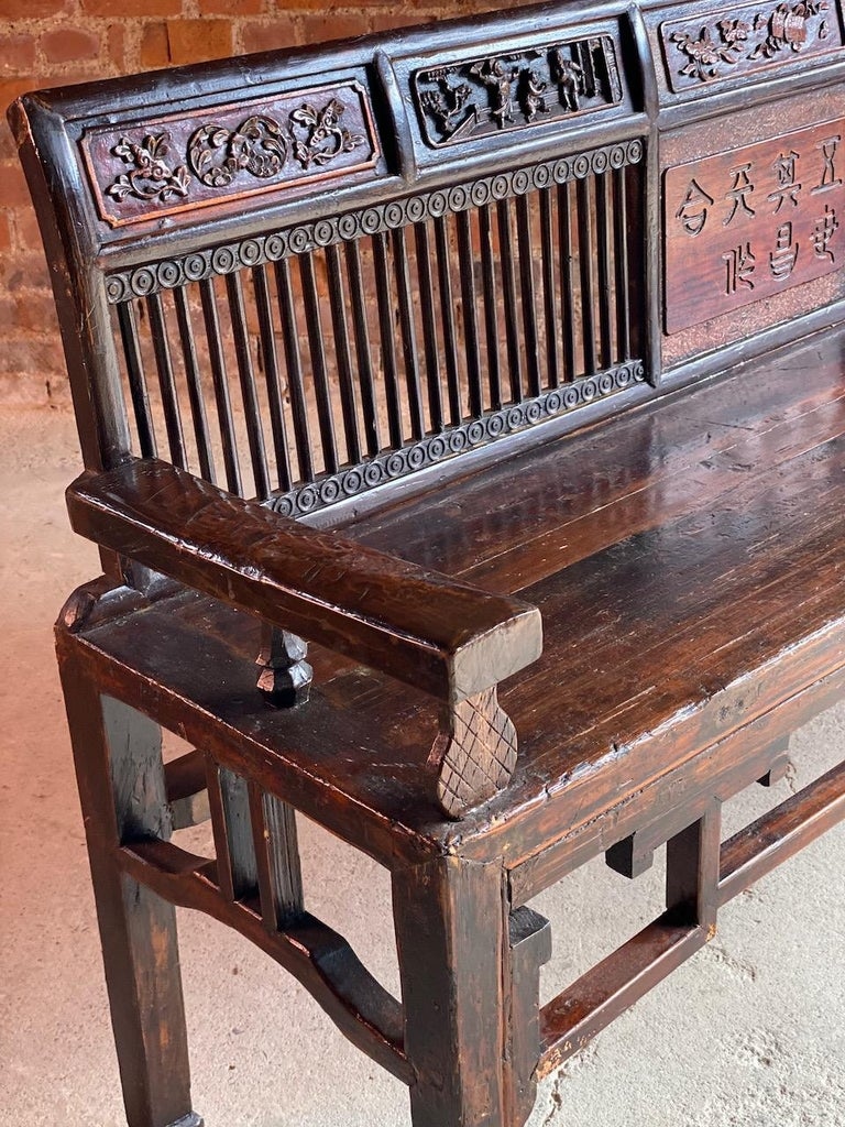 Antique Chinese Hall Seat Bench Heavily Carved Qing Dynasty, 19th Century, 1860 For Sale 5