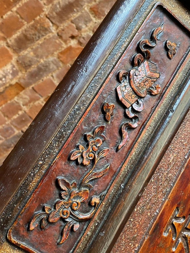 Antique Chinese Hall Seat Bench Heavily Carved Qing Dynasty, 19th Century, 1860 For Sale 2