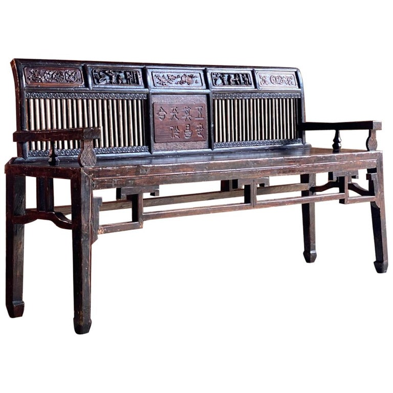 Antique Chinese Hall Seat Bench Heavily Carved Qing Dynasty, 19th Century, 1860 For Sale