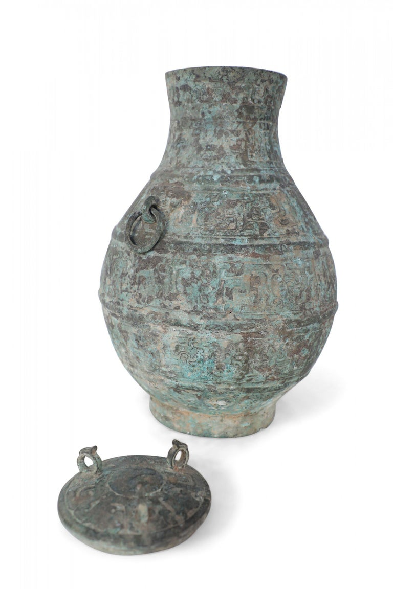 Antique Chinese Han Dynasty-Style Lidded Bronze Ritual Wine Vessel For Sale 6