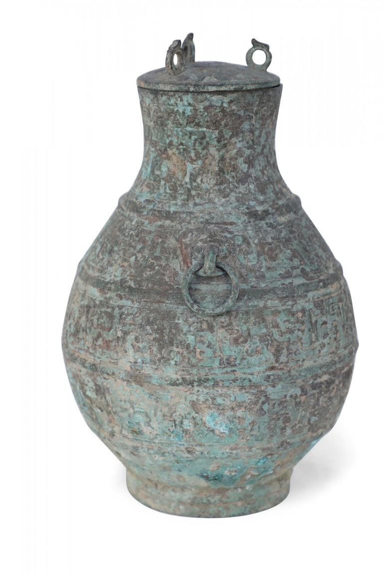 Chinese Export Antique Chinese Han Dynasty-Style Lidded Bronze Ritual Wine Vessel For Sale