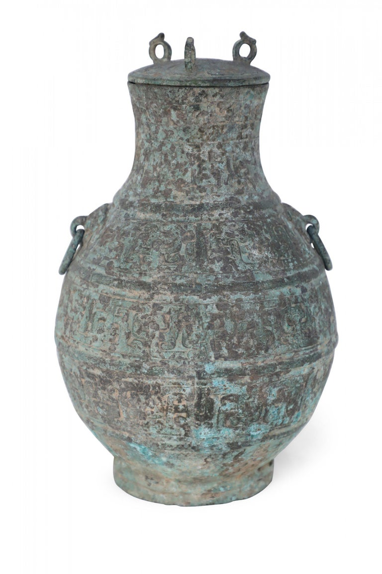 19th Century Antique Chinese Han Dynasty-Style Lidded Bronze Ritual Wine Vessel For Sale