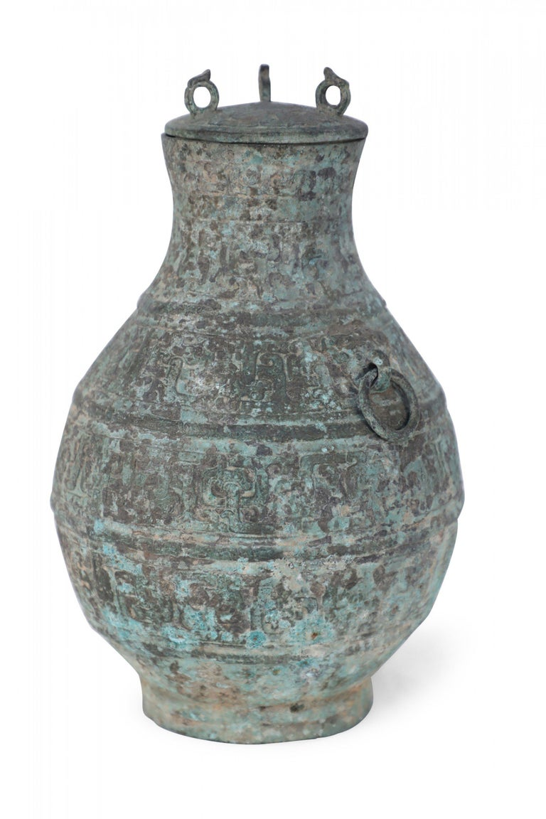 Antique Chinese Han Dynasty-Style Lidded Bronze Ritual Wine Vessel For Sale 1