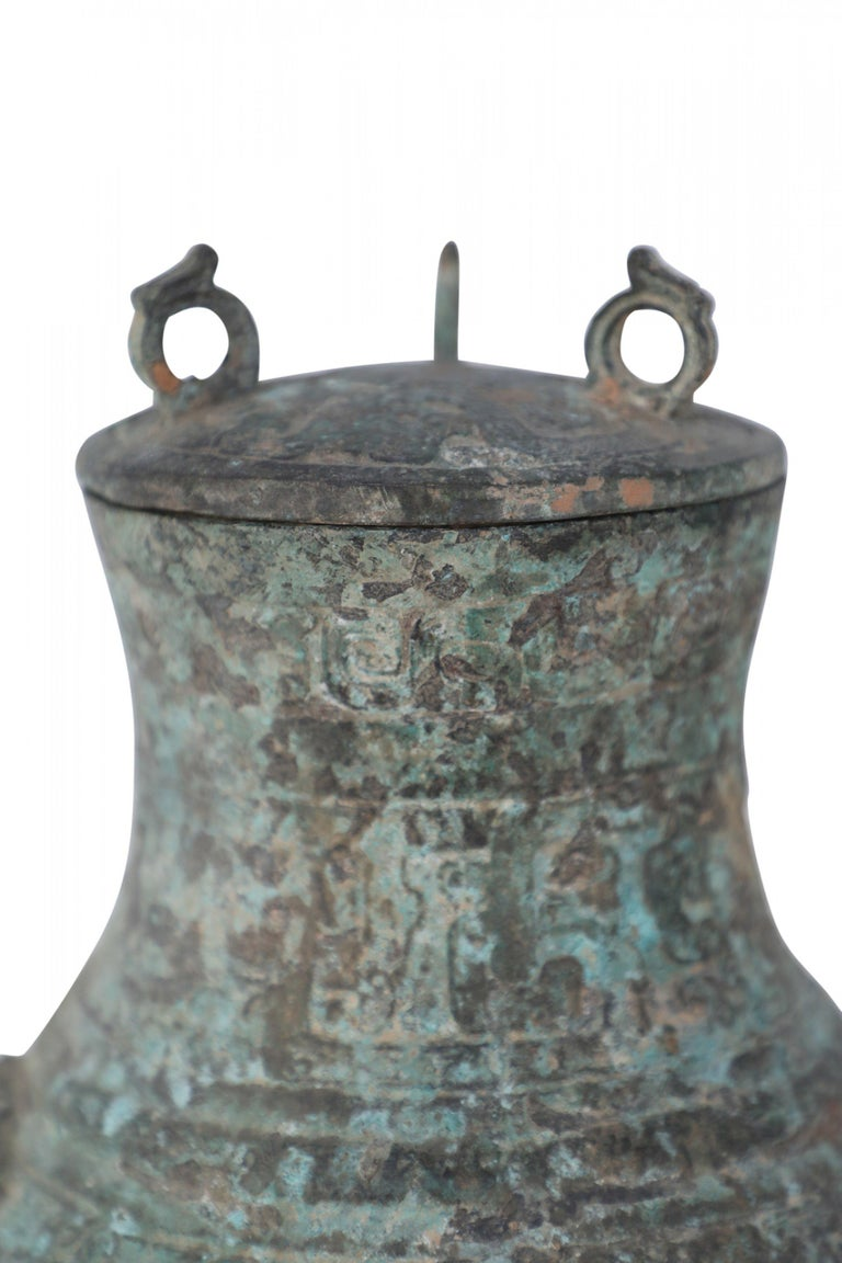 Antique Chinese Han Dynasty-Style Lidded Bronze Ritual Wine Vessel For Sale 3