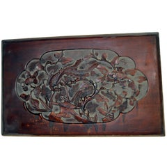 Antique Chinese Hand-Carved Rosewood Lacquered Wooden Wall Plaque