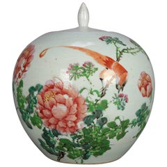 Antique Chinese Hand-Painted and Gilt Ginger Jar Chop Marks, Floral and Bird