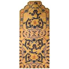 Antique Chinese Horse / Saddle Seat Cover. Size: 2 ft 10 in x 6 ft