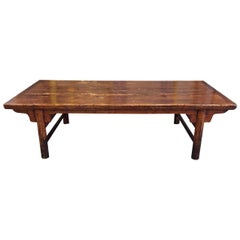 Antique Chinese Huanghuali Hardwood Table
