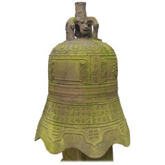 Antique Chinese Iron Bell