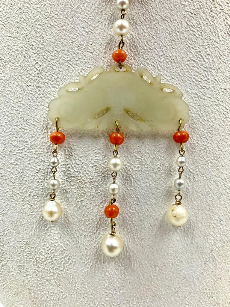 Antique Chinese Jade, Coral and Pearl Pendant Necklace For Sale 1