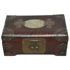 Antique Chinese Jewelry Box with Lid