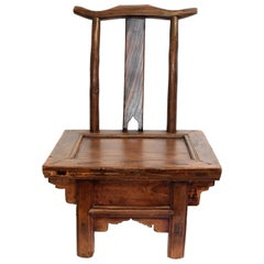 Antique Chinese Junior Official Chair