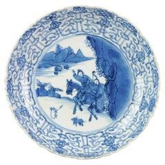 Antique Chinese - Kangxi - Hunter Plate - Porcelain - Chenghua - Qing