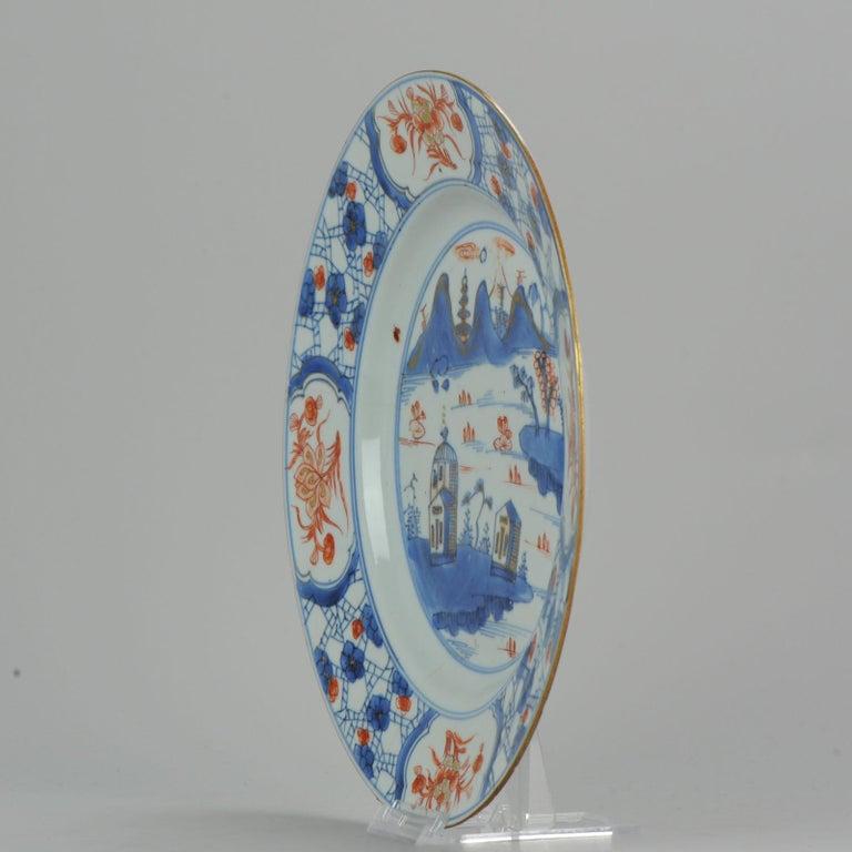 \u4e2d\u56fd\u4f0a\u7281\u74f7\u5668 . Free shipping Antique chinese porcelain plate 18th century antique imari landscape plate \u4e2d\u56fd\u8336\u7897 18th century China Imari plate