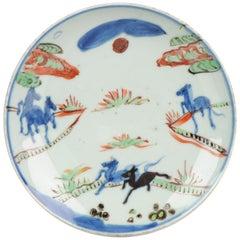 Antique Chinese Ko-Akae Porcelain Ming Transitional Horses Verte Pla