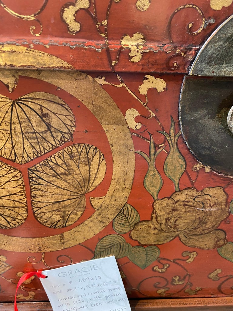 Antique Chinese Leather Trunk with Gold Crests For Sale 1