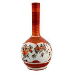 Antique Chinese Long Necked Vase in Hand-Painted Porcelain, 19th Century