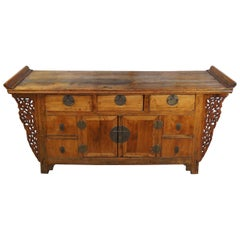 Antique Chinese Ming Style Elm Alter Cabinet Huanghuali Console Table Sideboard