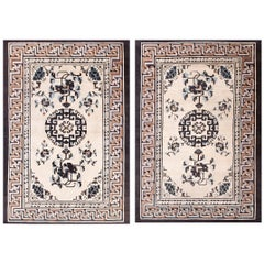 Antique Chinese Mongolian Pair Rug