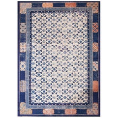 Antique Chinese Ningxia Carpet